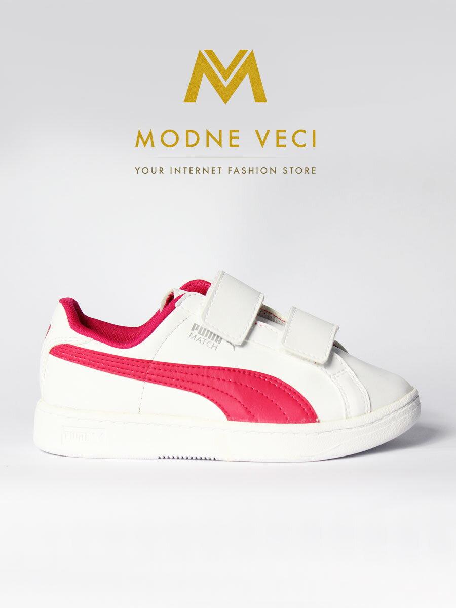 b14725d36b Krásne dievčenské botasky bielo-ružové. Hodnotenie produktu  5 5 (2x)