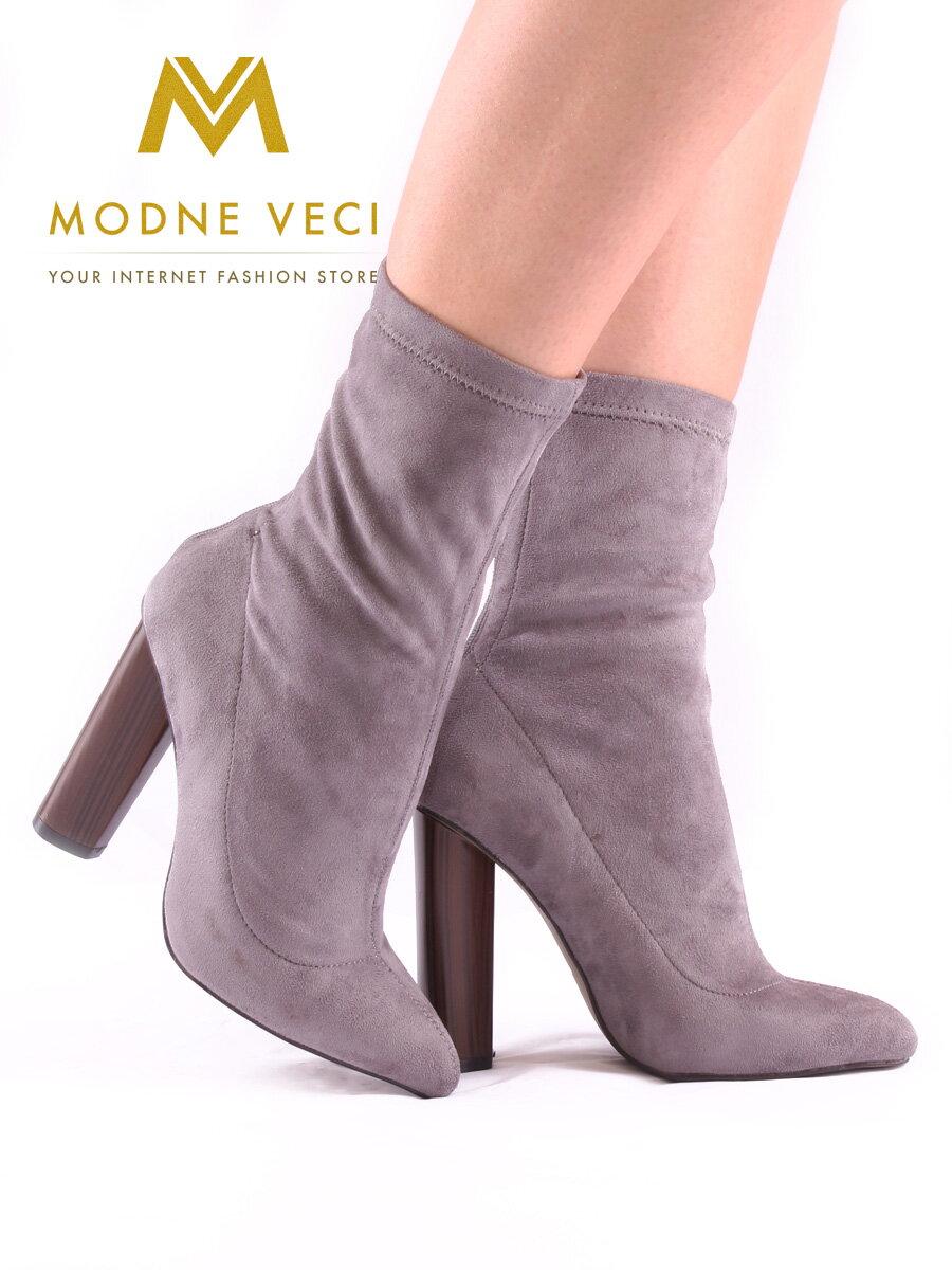 da8723e5f6 Elegantné šedé topánky so širokým podpätkom 6049-5